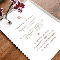 Double Happiness English & Chinese Bilingual Wedding Invitations