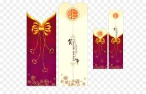 Greeting Card Chinese New Year Wedding Invitation New Year Card