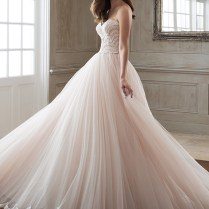 This Blush Wedding Gown From Sophia Tolli Featuring A Classic