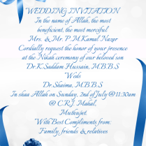 Wedding Invitation In The Name Of Allah