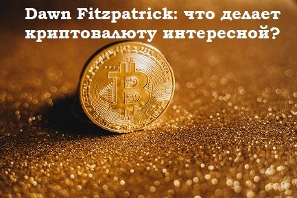 баннер - биткоин на золотом фоне