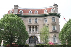 The Historic Embassy Building Embassy Of The Republic Of Indonesia Washington D C