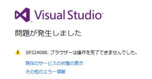 vs2013_sign_in01
