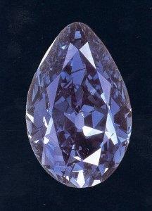 Tereschenko Diamond