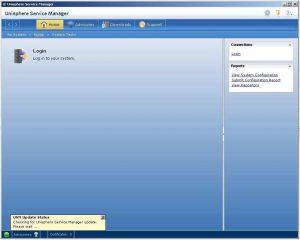 Figure 14 - Default Login Screen
