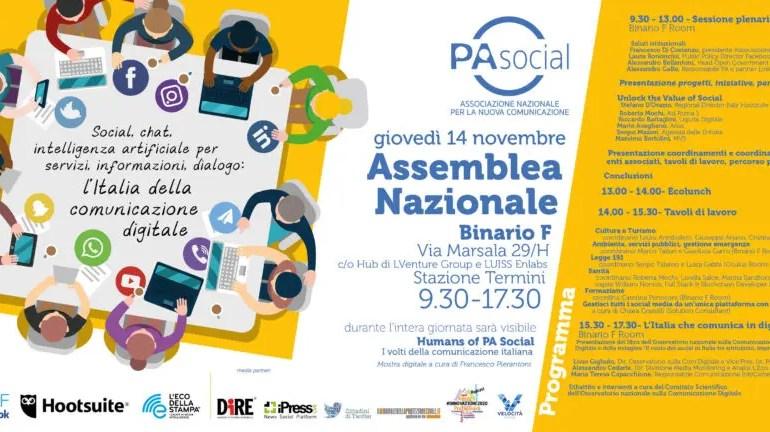 PA Social: il 14 novembre a Roma l'assemblea nazionale