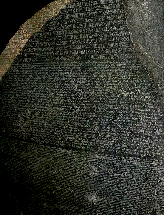 Rosetta Stone Inscription