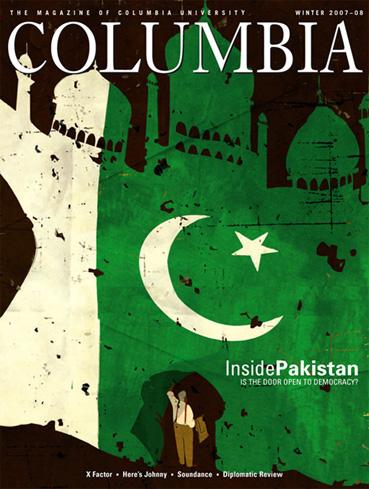 Columbia [img 1]
