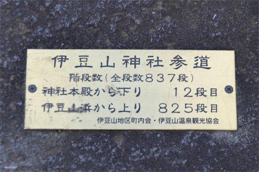 https://i1.wp.com/www.emisaki.com/atami/sansaku/20121224/121224_2305_640x427.jpg?w=525