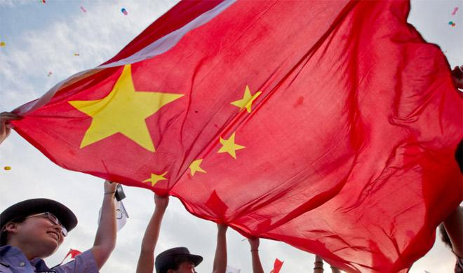 China makes a disrespect of national anthem a crime with 15 days Jail