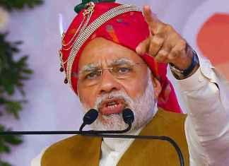 Emit Post: Breaking News, Latest News, India News, Business News 30