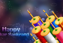 happy-makar-sankranti-images-2018-1-1515867182