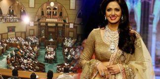 Madhya Pradesh Vidhan Sabha will not give tribute to Sridevi, Know Here