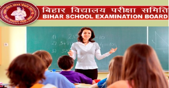 Bihar TET 2017 Online Application Form