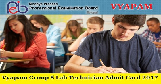 Lab Technician Admit Card 2017