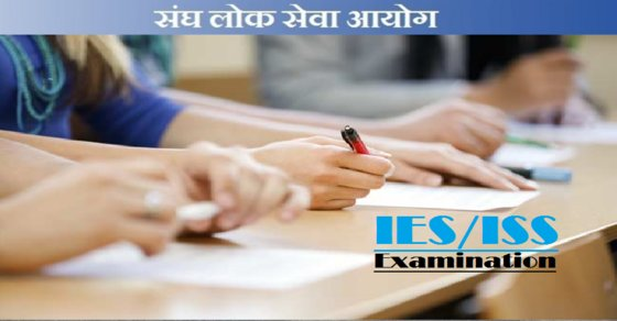 UPSC Engineering Service Exam Pre Exam Admit Card