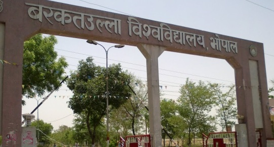 MP Barkatullah University Admission Form 2017