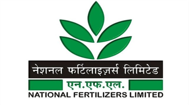 National Fertilizer Limited Management Trainee HR and Marketing Recruitment 2017