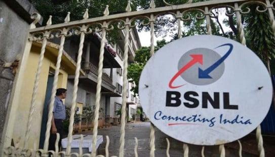 BSNL Junior Account Officer Recruitment 2017