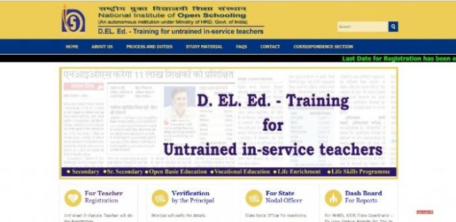 NIOS D El Ed Admission form 2017 (for teachers training)