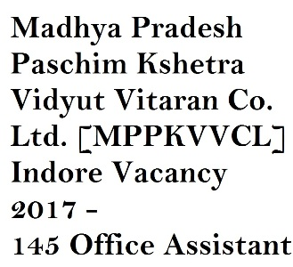 Mppkvvcl indore office assistant recruitment 2017 fee refund form mppkvvcl indore fee refund form altavistaventures Images