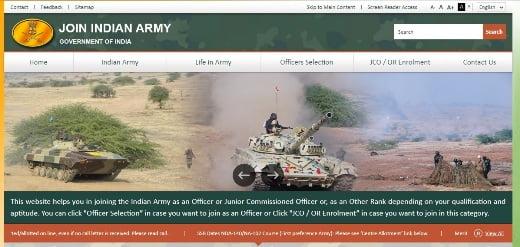 Indian Army Religious Teacher Admit Card 2017-2018
