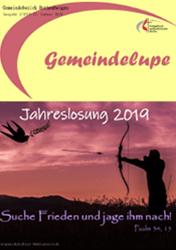 Gemeinelupe 01/2019