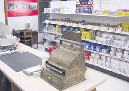 ES-Store