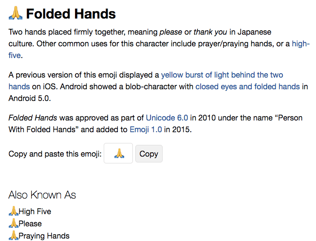 "Screenshot of Emojipedia result for ""folded hands"" emoji"