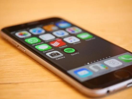 Designing the Perfect App for Your Business