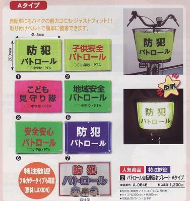 https://i1.wp.com/www.emono1.jp/img/miyabi/20130302150402_img1_57.jpg