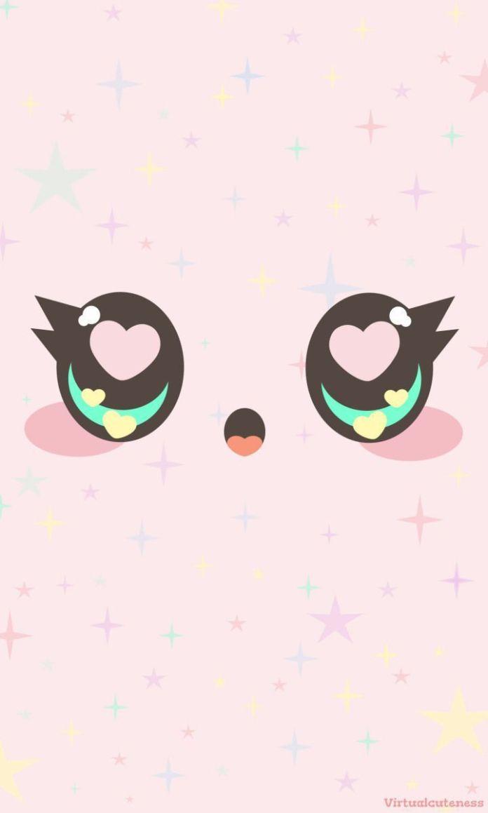 63abfc0d8a5bd63875fd0631a7d98717--kawaii-stuff-pink-kawaii