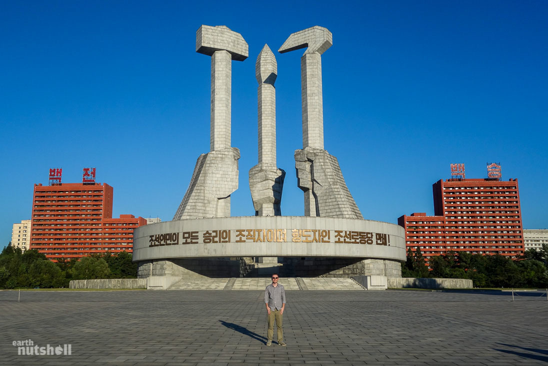 32-workers-party-of-korea-monument