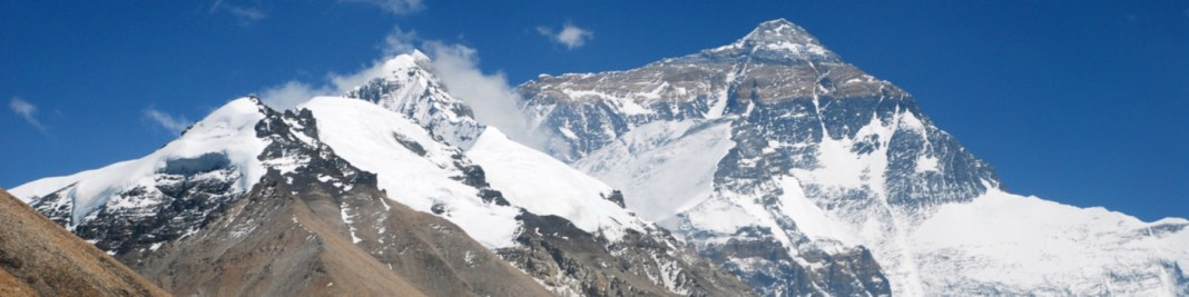 Mount_Everest_Banner