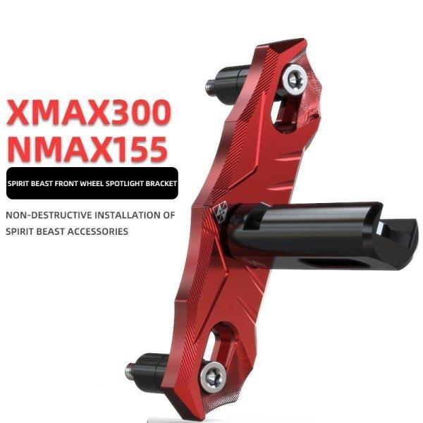 Motorcycle Yamaha Nmax 155 Front Wheel Spotlight Bracket Fetrofitting