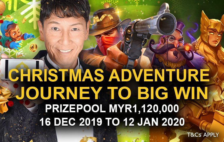 christmas adventure journey