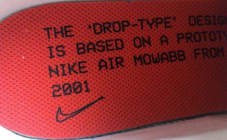Nike N.354 Insole