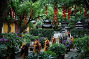 China- the Mystique Country of Tradition