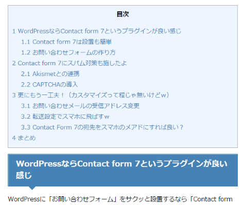 Table of Contents Plus の横幅を全体に合せる