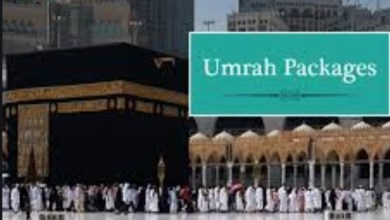 Photo of Umrah Packages all Inclusive