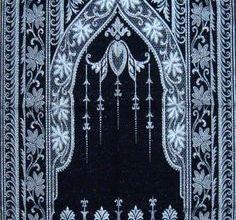 Photo of Using a Praying Mat For Muslim Prayers