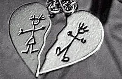 De la amistad al amor solo hay un paso, pero no al revés