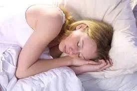 Dormir nos pone en forma