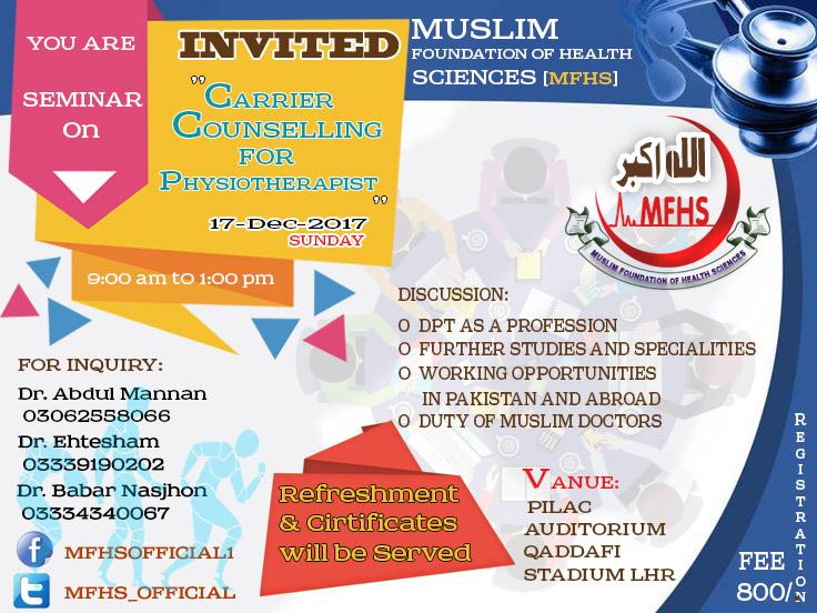 Invitation Ad