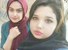 Basrah girls WhatsApp group links. Www.emzat.com.ng