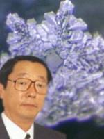 dr-emoto-masaru