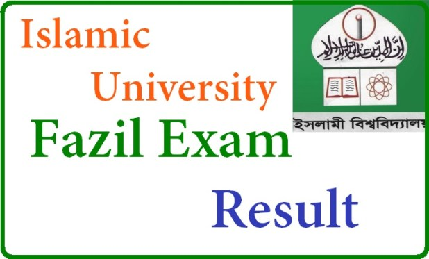 Islamic University Kushtia Fazil Result 2019