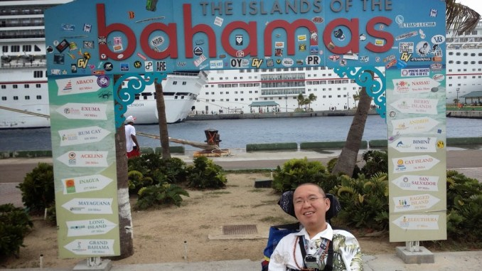 Disney Cruise - Islands of the Bahamas