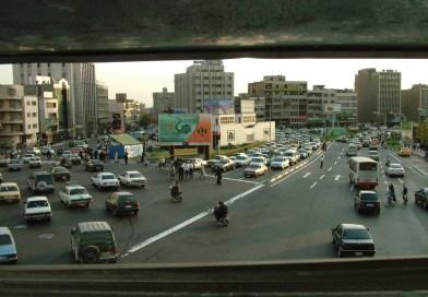 شهرهای مهاجرت – تهران