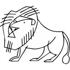 El león con su ejército